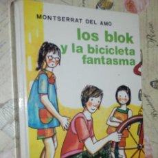 Libros de segunda mano: LIBRO - INFANTIL - LOS BLOCK Y LA BICICLETA FANTASMA - MONTSERRAT DEL AMO -. Lote 183493217