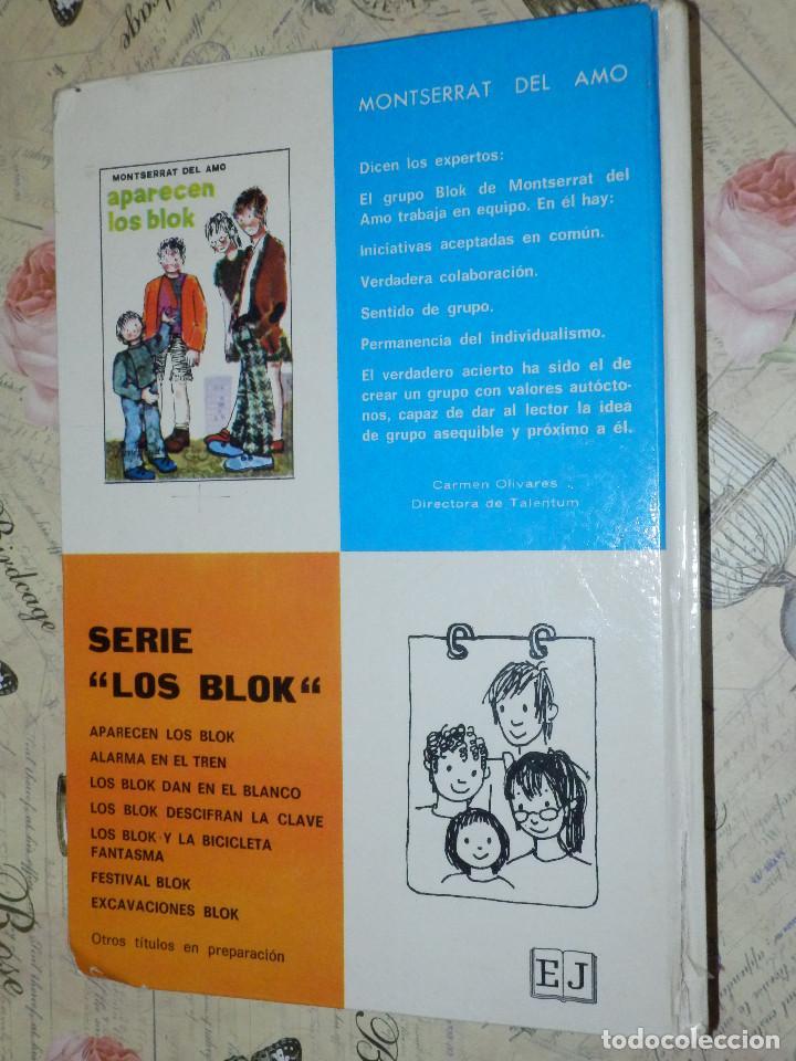 Libros de segunda mano: LIBRO - INFANTIL - LOS BLOCK Y LA BICICLETA FANTASMA - MONTSERRAT DEL AMO - - Foto 2 - 183493217