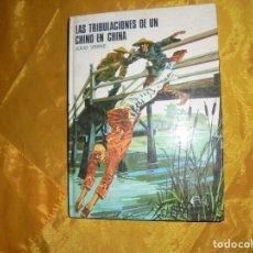 Libros de segunda mano: LAS TRIBULACIONES DE UN CHINO EN CHINA. JULIO VERNE. SUSAETA EDICIONES, COL. SAETA 1985. Lote 104195107