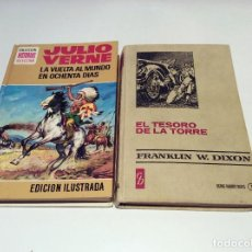 Libros de segunda mano: LOTE DE 2, JULIO VERNE Y FRANKLIN W.DEXON. EL TESORO DE LA TORRE. LA VUELTA AL MUNDO EN ... BRUGUERA. Lote 104472331