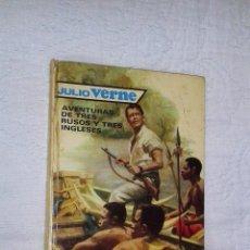 Libros de segunda mano: LIBRO JULIO VERNE LAS AVENTURAS DE TRES RUSOS Y TRES INGLESES EN EL ÁFRICA AUSTRAL, ANTIGUO 1956. Lote 107257535