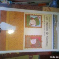 Libros de segunda mano: COLECCION EL BARCO DE VAPOR SM. LOS ENANOS DE MANTUA DE GIANNI RODARI 1986. Lote 109548103