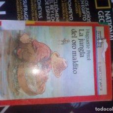 Libros de segunda mano: LA JUNGLA DEL ORO MALDITO HUGUETTE PEROL EL BARCO DE VAPOR EDICIONES SM 1988. Lote 109548755