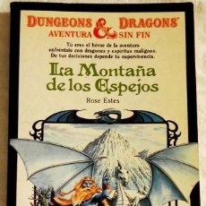Libros de segunda mano: DUNGEONS & DRAGONS, LA MONTAÑA DE LOS ESPEJOS; ROSE ESTES - TIMUN MAS, PRIMERA EDICIÓN 1985. Lote 110604755