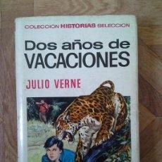 Libros de segunda mano: JULIO VERNE - DOS AÑOS DE VACACIONES. Lote 110953483