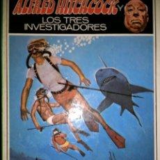 Libros de segunda mano: MISTERIO DEL ARRECIFE TIBURÓN. ALFRED HITCHCOCK Y LOS TRES INVESTIGADORES. N° 30. EDITORIAL MOLINO.. Lote 113176398