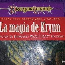 Libros de segunda mano: LOTE LIBROS CUENTOS DE LA DROAGON LANCE 3 TOMOS AÑOS 90. Lote 113713015