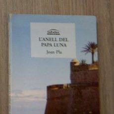 Libros de segunda mano: L'ANELL DEL PAPA LUNA JOAN PLA . Lote 118271139