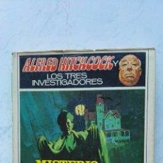 Libros de segunda mano: ALFRED HITCHCOCK LOS TRES INVESTIGADORES MISTERIO DEL FANTASMA VERDE. Lote 118299919