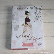 Libros de segunda mano: ANA Y EL DUQUE - KATHRYN SMITH -CORAZÓN JOVEN. Lote 120759219