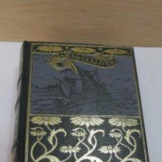 Libros de segunda mano: LIBRO - LOS VIAJES DE GULLIVER (JONATHAN SWIFT). Lote 125211739