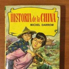 Libros de segunda mano: HISTORIAS DE LA CHINA-ED. BRUGUERA- 1966.. Lote 126129407