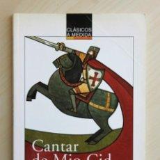 Libros de segunda mano: CANTAR DE MIO CID. (ADAPTADO / ED. ANAYA. COL. CLÁSICOS A MEDIDA.). Lote 126336314