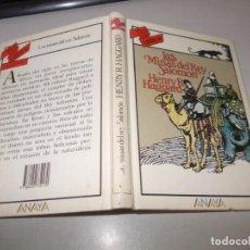 Libros de segunda mano: TUS LIBROS AVENTURAS Nº 6 LAS MINAS DEL REY SALOMÓN, HENRY R. HAGGARD. ANAYA 6ª ED. SEPTBRE 1989. Lote 131195060