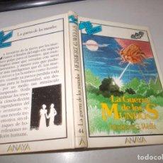Libros de segunda mano: TUS LIBROS CIENCIA FICCIÓN Nº 44 LA GUERRA DE LOS MUNDOS, HERBERT G. WELLS. ANAYA 4ª ED. JUNIO 1.988. Lote 131196008