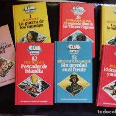 Libros de segunda mano: LOTE 7 LIBROS CLUB JOVEN BRUGUERA. TÍTULOS CLÁSICOS.. Lote 151437002