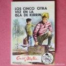 Libros de segunda mano: LOS CINCO OTRA VEZ EN LA ISLA KIRRIN - ENID BLYTON - EDITORIAL JUVENTUD - 1976. Lote 133592414