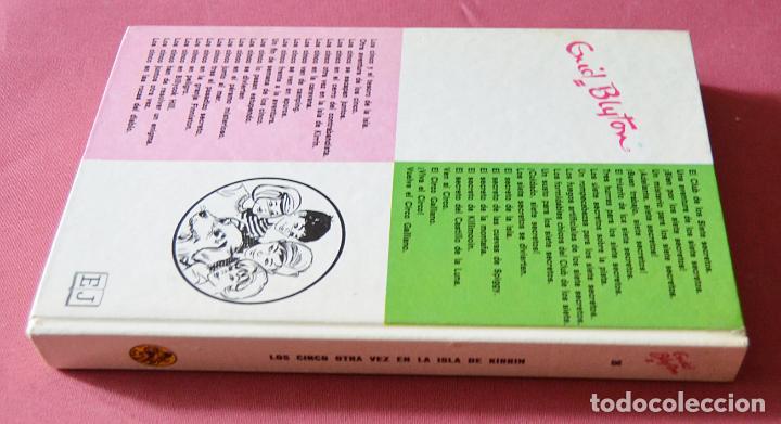 Libros de segunda mano: LOS CINCO OTRA VEZ EN LA ISLA KIRRIN - ENID BLYTON - EDITORIAL JUVENTUD - 1976 - Foto 2 - 133592414