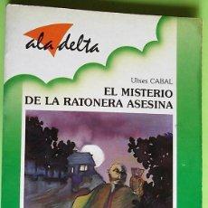 Libros de segunda mano: EL MISTERIO DE LA RATONERA ASESINA DE ULLISES CABAL. COLECCIÓN ALA DELTA. EDITORIAL EDELVIVES. . Lote 136400310