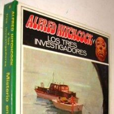 Libros de segunda mano: LOS TRES INVESTIGADORES - MISTERIO EN LA ISLA DEL ESQUELETO - ALFRED HITCHCOCK *. Lote 139565050