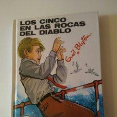 Libros de segunda mano: LOS CINCO EN LAS ROCAS DEL DIABLO AÑO 1991 ENID BLYTON EDITORIAL JUVENTUD. Lote 143171698