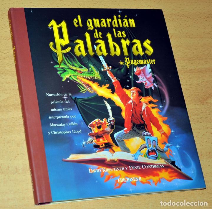 EL GUARDIÁN DE LAS PALABRAS: THE PAGEMASTER - DAVID KIRSCHNER Y ERNIE CONTRERAS - EDICIONES B 1993 (Libros de Segunda Mano - Literatura Infantil y Juvenil - Novela)