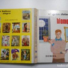 Libros de segunda mano: ASTRID LINDGREN EL GRAN DETECTIVE BLOMQUIST Y91583. Lote 144455178