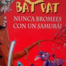 Libros de segunda mano: BATPAT, EL SUPERROBOT HAMBRIENTO Y NUNCA BROMEES CON UN SAMURAI (CIRCULO DE LECTORES). Lote 146779210