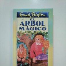 Libros de segunda mano: EL ARBOL MAGICO. ENID BLYTON. SUSAETA Nº 2 COLECCION. TDK362. Lote 159637333
