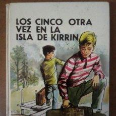 Libros de segunda mano: LOS CINCO OTRA VEZ EN LA ISLA DE KIRRIN (ENID BLYTON) ED. JUVENTUD - CARTONE. Lote 155080530