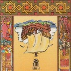 Libros de segunda mano: ORIOL VERGES - LA CRIDA DEL MAR - ARRELS 3 - STOCK DE LLIBRERIA 1985 . Lote 155394434