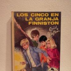 Libros de segunda mano: LIBRO - LOS CINCO EN LA GRANJA FINNISTON - ENID BLYTON. Lote 156782126