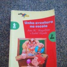 Libros de segunda mano: UNHA AVENTURA NA ESCOLA -- ANA Mª MAGALBAES E ISABEL ALÇADA -- EDICIONS BRUÑO 1999 -- . Lote 157085282