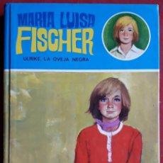 Libros de segunda mano: MARIA LUISA FISCHER . ULRIKE, LA OVEJA NEGRA. Lote 157293774