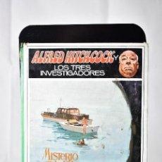Libros de segunda mano: MISTERIO EN LA ISLA DEL ESQUELETO , HITCHCOCK , ALFRED. Lote 158133974