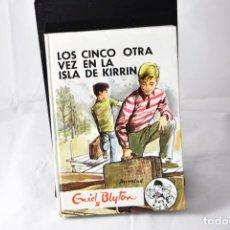 Libros de segunda mano: LOS CINCO OTRA VEZ EN LA ISLA DE KIRRIN . BLYTON, ENID. Lote 158439178