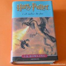 Libros de segunda mano: HARRY POTTER I EL CALZE DE FOC - J.K. ROWLING - EMPURIE - EN CATALA. Lote 163716422