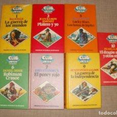 Libros de segunda mano: LOTE DE LIBROS CLUB JOVEN BRUGUERA TODOS 1ª EDICION DE 1981 . Lote 163718746