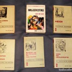 Libros de segunda mano: LOTE 7 HISTORIAS SELECCIÓN BRUGUERA. Lote 166282514