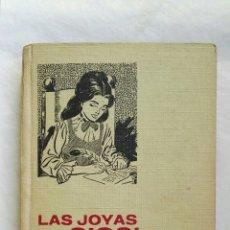 Libros de segunda mano: LAS JOYAS DE SISSI. Lote 167756288