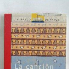 Libros de segunda mano: LA CANCIÓN DE AMINA. Lote 170416032