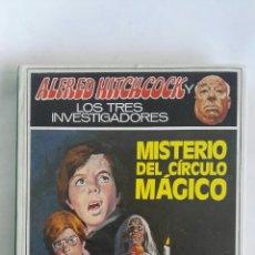 Libros de segunda mano: MISTERIO DEL CÍRCULO MÁGICO LOS TRES INVESTIGADORES ALFRED HITCHCOCK. Lote 171069488