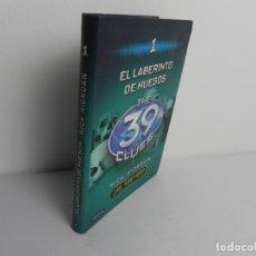 Libros de segunda mano: EL LABERINTO DE HUESOS (1) RICK RIORDAB) DESTINO-2011. Lote 172211025