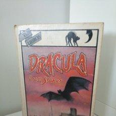Libros de segunda mano: DRÁCULA - BRAM STOKER - TUS LIBROS DE ANAYA - PRIMERA EDICIÓN 1984. Lote 173164639