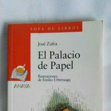 Libros de segunda mano: EL PALACIO DE PAPEL JOSÉ ZAFRA. Lote 177941665