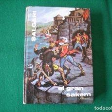 Libros de segunda mano: EL GRAN SAKEM - SALGARI - Nº 18 - EDITORIAL GAHE - 1972. Lote 178002439