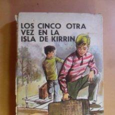 Libros de segunda mano: Nº 26 - LOS CINCO OTRA VEZ EN LA ISLA DE KIRRIN - ENID BLYTON - ED. JUVENTUD - 1968. Lote 178183353