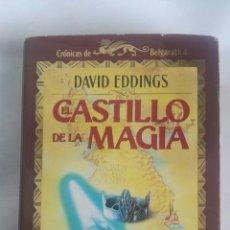 Libros de segunda mano: EL CASTILLO DE LA MAGIA CRÓNICAS DE BELGARATH 4. Lote 180043175