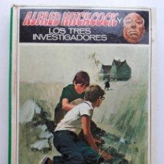 Libros de segunda mano: MISTERIO DE LA SOMBRA RIENTE - ALFRED HITCHCOCK Y LOS TRES INVESTIGADORES Nº 12 . Lote 183356907