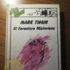 Libros de segunda mano: EL FORASTERO MISTERIOSO MARK TWAIN ANAYA TUS LIBROS COLECCION SATIRICOS 1985. Lote 183595193